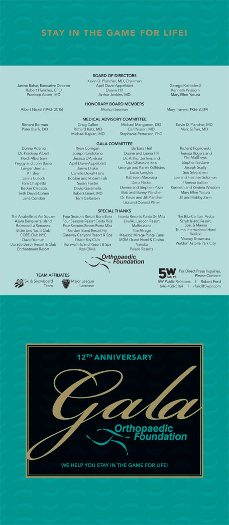 12th-anniversary-gala-v2